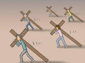 人生十字架