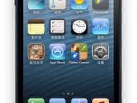 iphone 5 发布