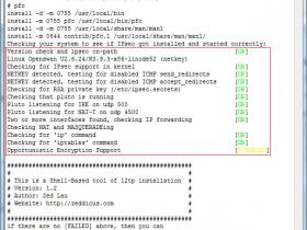 CentOS 安装 L2TP/Ipsec VPN 方法锦集