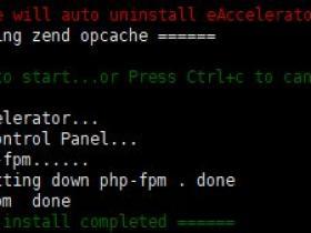 开启了Memcached和Opcache优化